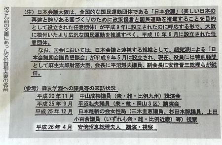 20200319_AKAHATA-07.jpg