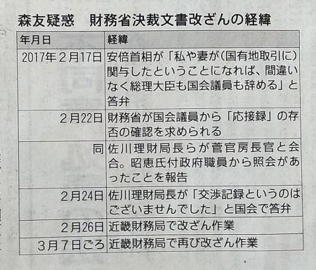 20200319_AKAHATA-08.jpg