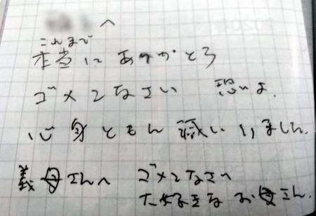 Bunshun_20200326-07.jpg
