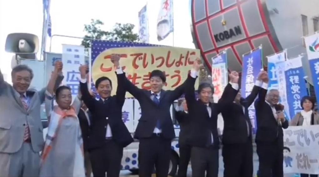 JUNSKY blog 高知県知事選挙で立憲野党・共同街頭宣伝が行われ松本 ...