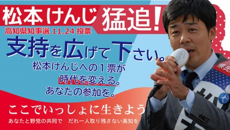 MatsuKen_Banner-01.jpg