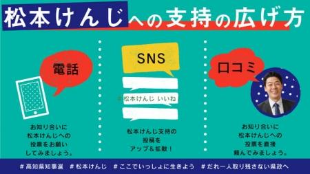 MatsuKen_Banner-04_SNS.jpg