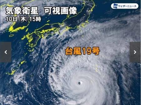 Tayhoon-19_WeatherNews-20191010_01.jpg