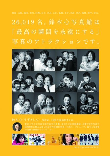 202002_i_nagoya_mono02_web.jpg
