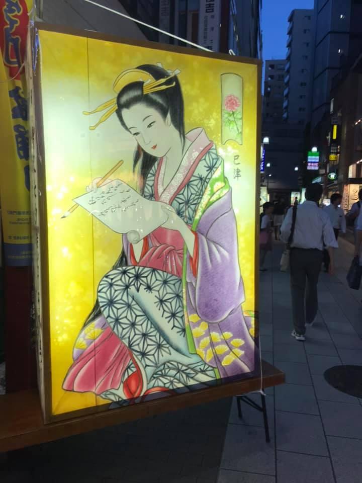 秋田県湯沢市の大灯籠です。