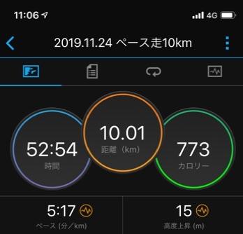 fc2blog_201911241112137ed.jpg