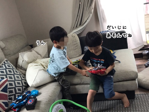 fc2blog_20191007124537dc9.jpg