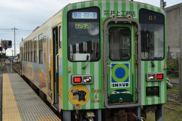 ひたち海浜鉄道2