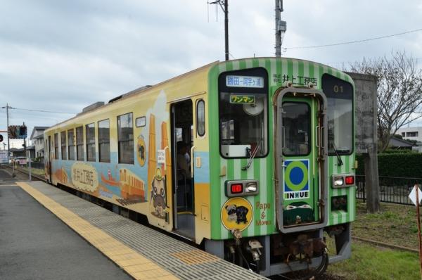 ひたち海浜鉄道3