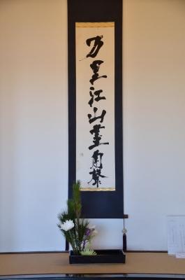 2020-1-9 伊藤博文別邸 お正月13