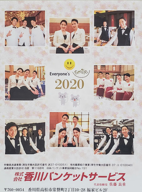 20200107_153541.jpg