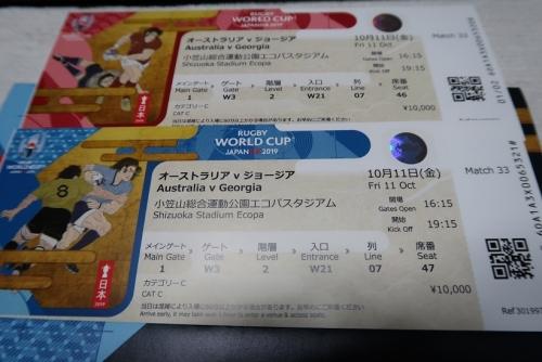 ラグビーWC2019チケット