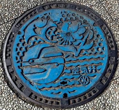 神奈川県水道マンホール