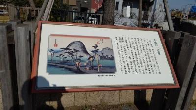 平成の一里塚