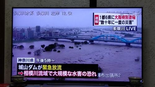 2019台風19号ハギビス