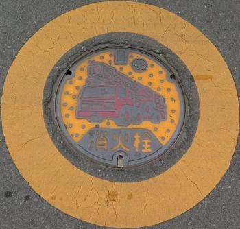 栃木県日光市 消火栓マンホール