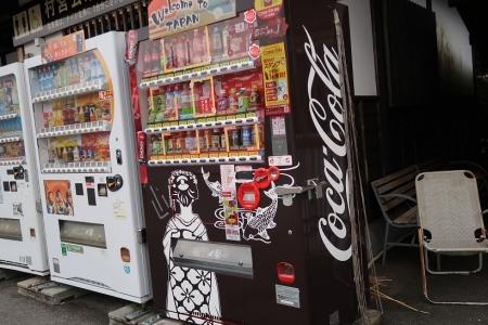 忍野八海 自販機