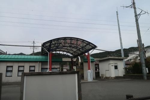 栃木 小佐越駅