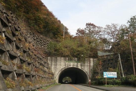 会津西街道 五十里ダムトンネル