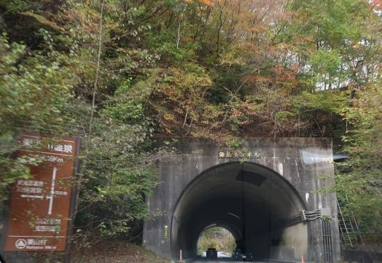 会津西街道 海尻トンネル