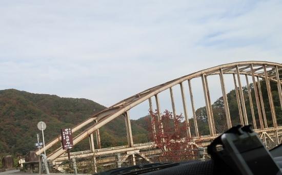 会津西街道 海尻橋