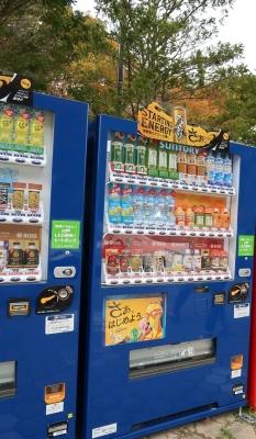 会津西街道 福島 道の駅たじま 自販機