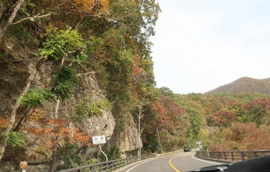 会津 へつり橋