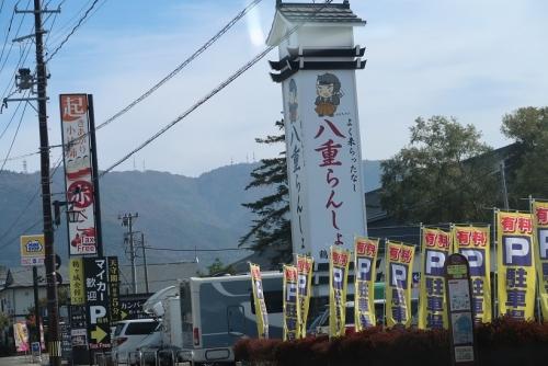 会津若松 鶴ヶ城