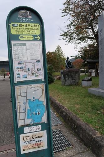 鶴ヶ城(会津若松城)三の丸口バス停