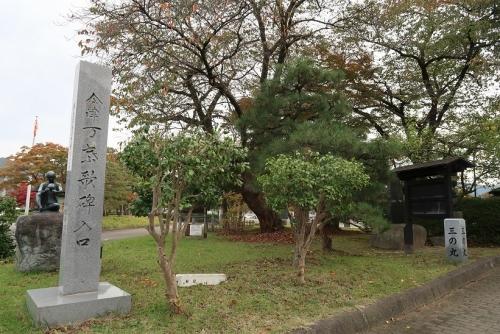 鶴ヶ城(会津若松城))石碑胸像類