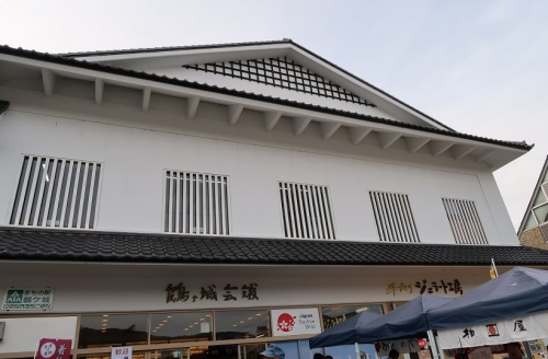 会津若松 鶴ヶ城会館