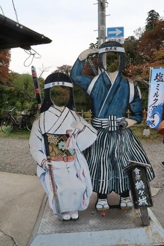 鶴ヶ城(会津若松城) 顔出し看板