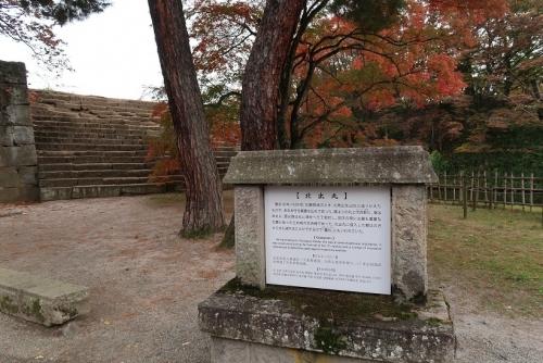 鶴ヶ城(会津若松城)北出丸