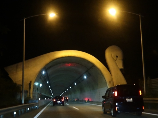 福島 高速道路 白鳥のトンネル