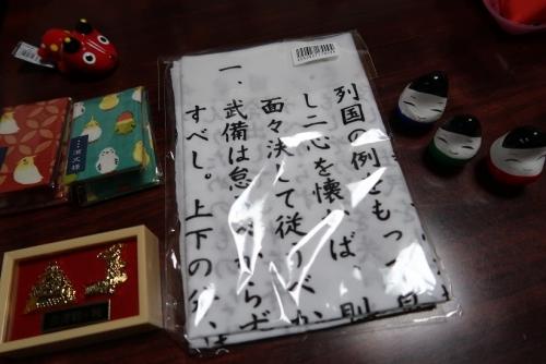 会津のお土産