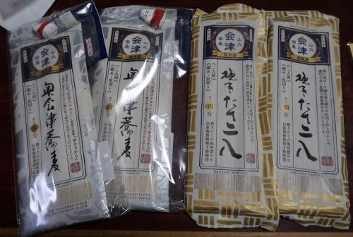 福島 道の駅たじまさんで買った二八蕎麦
