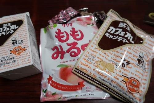 福島のお菓子