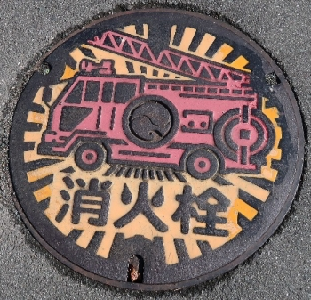浜松市消火栓マンホール