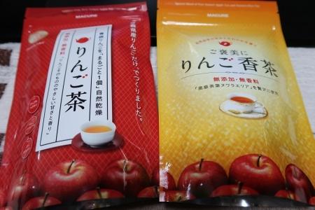 りんご茶とリンゴ紅茶