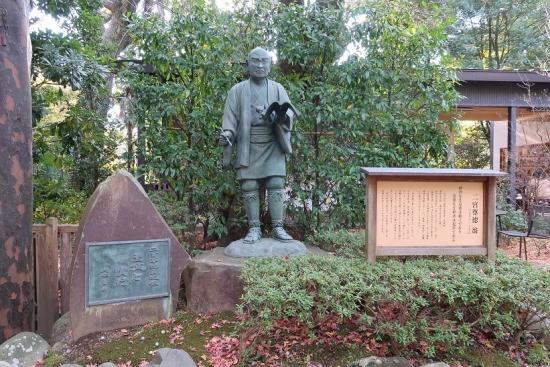 小田原城 二宮神社