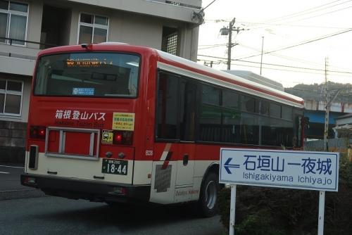小田原城前 箱根登山バス