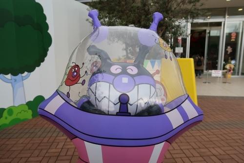 名古屋アンパンマンミュージアム バイキンマン風船