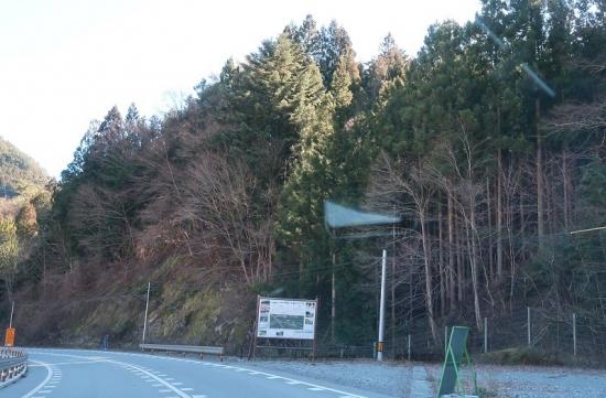 長野県飯田市 国道152号線