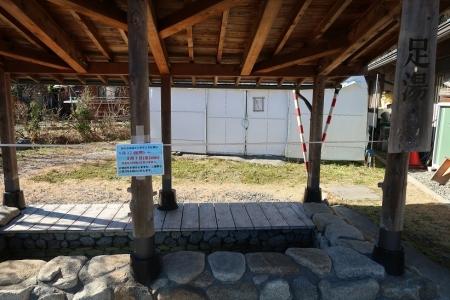 道の駅『遠山郷』休業中の足湯