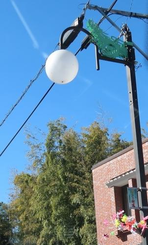 国道418号線 長野県 龍の街灯