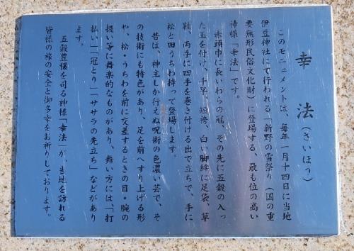 道の駅『信州新野 千石平』