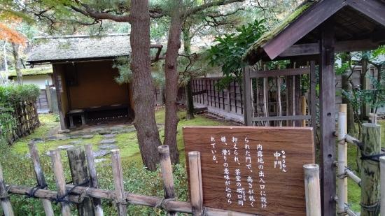 鶴ヶ城(会津若松城)麟閣