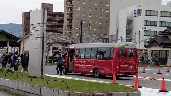 会津若松駅 バス