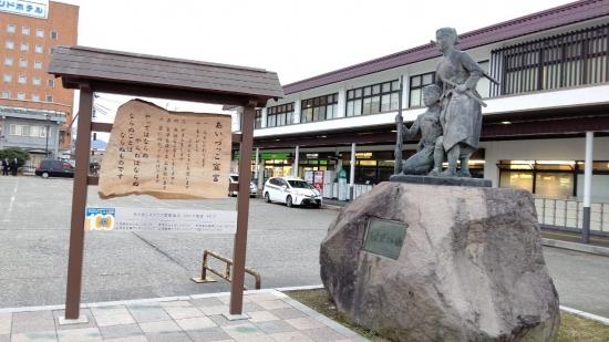 会津若松駅 白虎隊の像