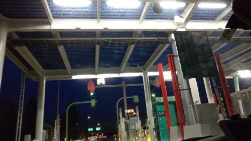 福島県 高速入り口